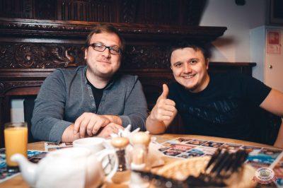Конкурс Maximilian's band. Финал, 5 сентября 2018 - Ресторан «Максимилианс» Тюмень - 34