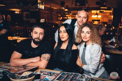 Конкурс Maximilian's band. Финал, 5 сентября 2018 - Ресторан «Максимилианс» Тюмень - 35