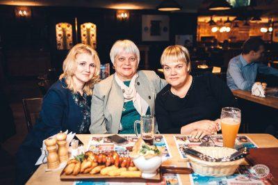 Конкурс Maximilian's band. Финал, 5 сентября 2018 - Ресторан «Максимилианс» Тюмень - 42