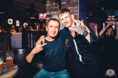 Конкурс Maximilian's band. Финал, 5 сентября 2018 - Ресторан «Максимилианс» Тюмень - 54