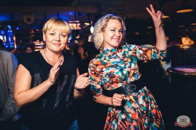 Конкурс Maximilian's band. Финал, 5 сентября 2018 - Ресторан «Максимилианс» Тюмень - 55