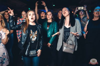 Конкурс Maximilian's band. Финал, 5 сентября 2018 - Ресторан «Максимилианс» Тюмень - 56