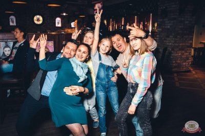 Конкурс Maximilian's band. Финал, 5 сентября 2018 - Ресторан «Максимилианс» Тюмень - 57