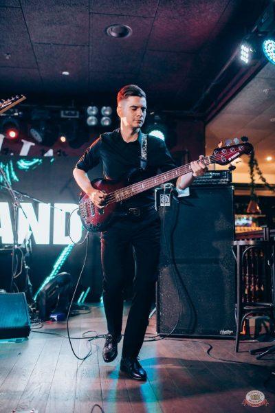 Конкурс Maximilian's band. Финал, 5 сентября 2018 - Ресторан «Максимилианс» Тюмень - 7