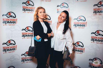 Лигалайз, 6 сентября 2018 - Ресторан «Максимилианс» Тюмень - 1