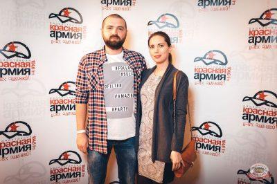 Лигалайз, 6 сентября 2018 - Ресторан «Максимилианс» Тюмень - 2
