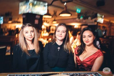 Лигалайз, 6 сентября 2018 - Ресторан «Максимилианс» Тюмень - 29