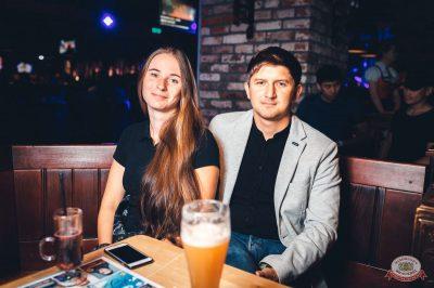 Лигалайз, 6 сентября 2018 - Ресторан «Максимилианс» Тюмень - 30