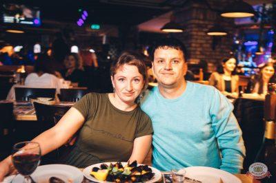Лигалайз, 6 сентября 2018 - Ресторан «Максимилианс» Тюмень - 31