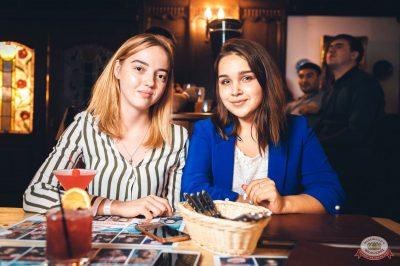 Лигалайз, 6 сентября 2018 - Ресторан «Максимилианс» Тюмень - 34