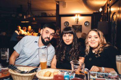 Лигалайз, 6 сентября 2018 - Ресторан «Максимилианс» Тюмень - 36