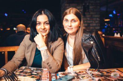 Лигалайз, 6 сентября 2018 - Ресторан «Максимилианс» Тюмень - 37