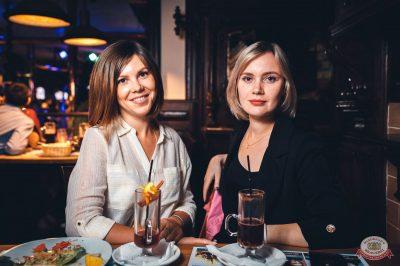 Лигалайз, 6 сентября 2018 - Ресторан «Максимилианс» Тюмень - 38