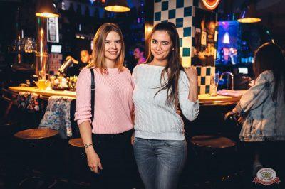 Лигалайз, 6 сентября 2018 - Ресторан «Максимилианс» Тюмень - 39
