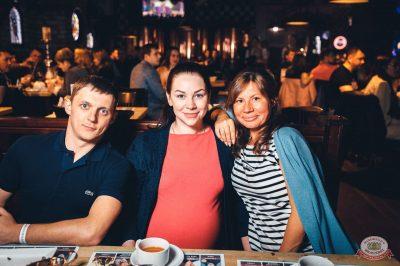 Лигалайз, 6 сентября 2018 - Ресторан «Максимилианс» Тюмень - 40