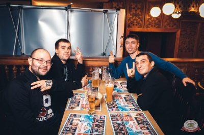 Лигалайз, 6 сентября 2018 - Ресторан «Максимилианс» Тюмень - 44