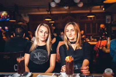 Лигалайз, 6 сентября 2018 - Ресторан «Максимилианс» Тюмень - 45