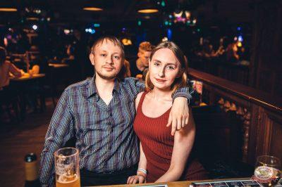 Лигалайз, 6 сентября 2018 - Ресторан «Максимилианс» Тюмень - 47
