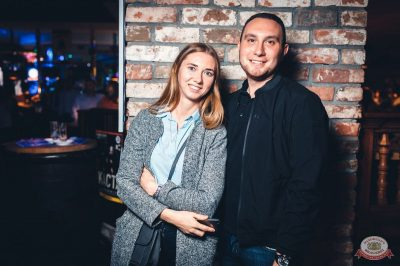 Лигалайз, 6 сентября 2018 - Ресторан «Максимилианс» Тюмень - 50
