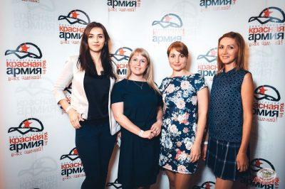 Лигалайз, 6 сентября 2018 - Ресторан «Максимилианс» Тюмень - 8