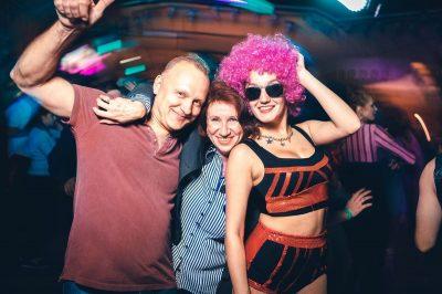 «Вечеринка Ретро FM», 14 сентября 2018 - Ресторан «Максимилианс» Тюмень - 54