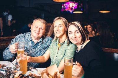 «Вечеринка Ретро FM», 14 сентября 2018 - Ресторан «Максимилианс» Тюмень - 57