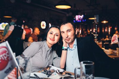 «Вечеринка Ретро FM», 14 сентября 2018 - Ресторан «Максимилианс» Тюмень - 60