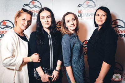 Linda, 20 сентября 2018 - Ресторан «Максимилианс» Тюмень - 35