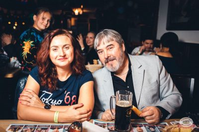 Linda, 20 сентября 2018 - Ресторан «Максимилианс» Тюмень - 44