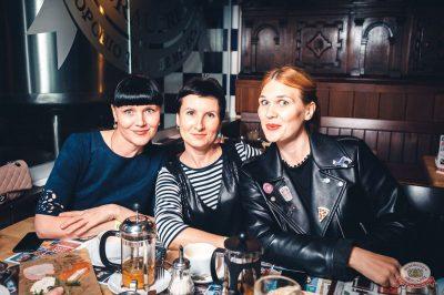 Linda, 20 сентября 2018 - Ресторан «Максимилианс» Тюмень - 49