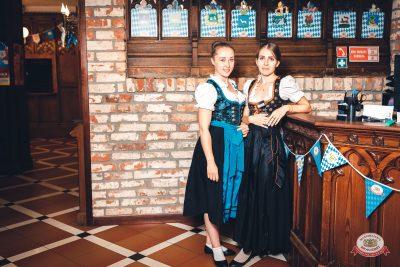 «Октоберфест-2018»: Бир Кинг, 26 сентября 2018 - Ресторан «Максимилианс» Тюмень - 0001