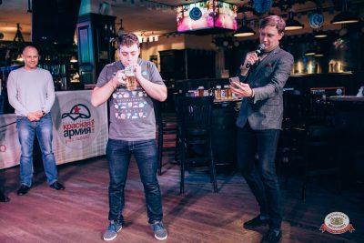 «Октоберфест-2018»: Бир Кинг, 26 сентября 2018 - Ресторан «Максимилианс» Тюмень - 0013