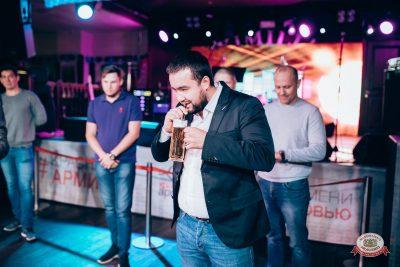 «Октоберфест-2018»: Бир Кинг, 26 сентября 2018 - Ресторан «Максимилианс» Тюмень - 0014
