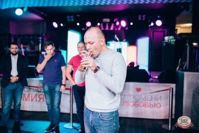 «Октоберфест-2018»: Бир Кинг, 26 сентября 2018 - Ресторан «Максимилианс» Тюмень - 0018