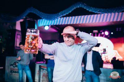 «Октоберфест-2018»: Бир Кинг, 26 сентября 2018 - Ресторан «Максимилианс» Тюмень - 0020