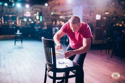 «Октоберфест-2018»: Бир Кинг, 26 сентября 2018 - Ресторан «Максимилианс» Тюмень - 0029