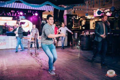 «Октоберфест-2018»: Бир Кинг, 26 сентября 2018 - Ресторан «Максимилианс» Тюмень - 0037