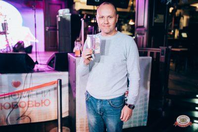 «Октоберфест-2018»: Бир Кинг, 26 сентября 2018 - Ресторан «Максимилианс» Тюмень - 0041