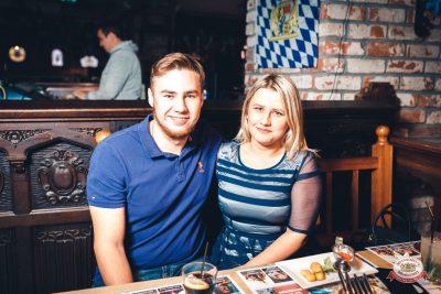 «Октоберфест-2018»: Бир Кинг, 26 сентября 2018 - Ресторан «Максимилианс» Тюмень - 0043