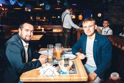 «Октоберфест-2018»: Бир Кинг, 26 сентября 2018 - Ресторан «Максимилианс» Тюмень - 0047