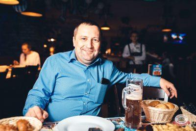 «Октоберфест-2018»: Бир Кинг, 26 сентября 2018 - Ресторан «Максимилианс» Тюмень - 0049
