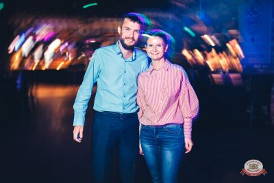 «Октоберфест-2018»: Бир Кинг, 26 сентября 2018 - Ресторан «Максимилианс» Тюмень - 0051