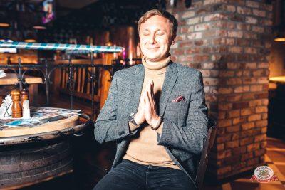 «Октоберфест-2018»: Бир Кинг, 26 сентября 2018 - Ресторан «Максимилианс» Тюмень - 0052