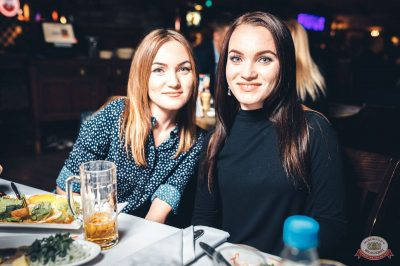Каста, 11 октября 2018 - Ресторан «Максимилианс» Тюмень - 29