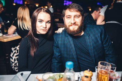 Каста, 11 октября 2018 - Ресторан «Максимилианс» Тюмень - 33