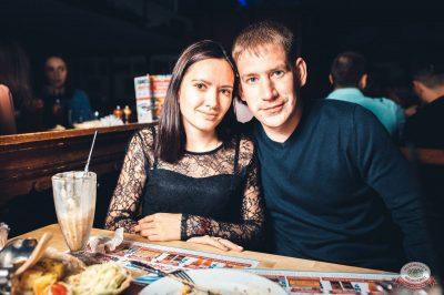 Каста, 11 октября 2018 - Ресторан «Максимилианс» Тюмень - 39