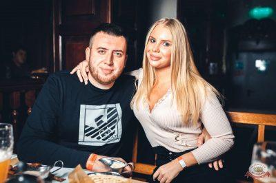 Каста, 11 октября 2018 - Ресторан «Максимилианс» Тюмень - 41