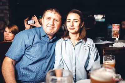 Каста, 11 октября 2018 - Ресторан «Максимилианс» Тюмень - 42