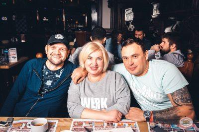 Каста, 11 октября 2018 - Ресторан «Максимилианс» Тюмень - 49