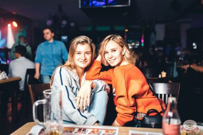 Каста, 11 октября 2018 - Ресторан «Максимилианс» Тюмень - 51
